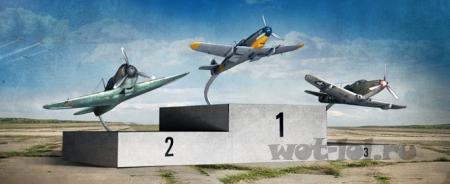 Конкурс на лучшую новогоднюю ёлку World of Warplanes