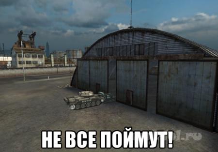 Не_все_поймут
