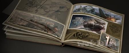 Акция «Ретроспектива-2013: релиз игры»