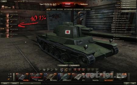 японцы хорошо изучают технику