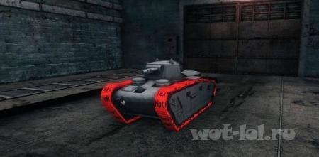 Слив с супер теста Grosstraktor