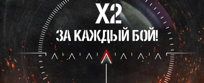 Серия акций «70 лет снятию блокады Ленинграда»