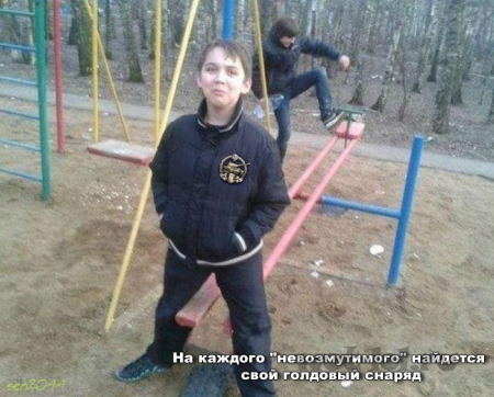 """Медаль """"Невозмутимый"""""""