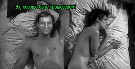 Продюсер STORM