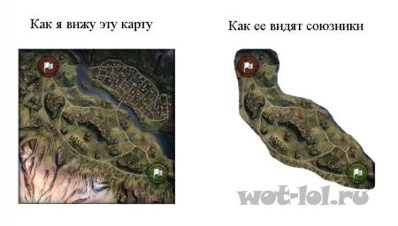 Новая карта 8.10