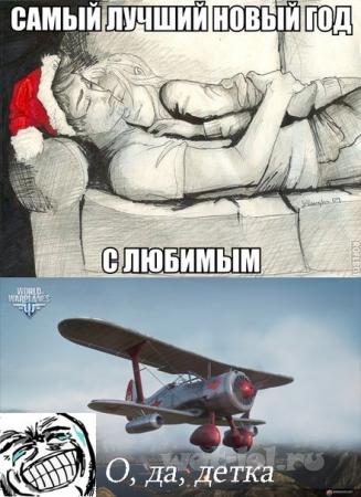 Каждому свое)