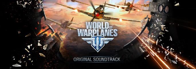 Официальный саундтрек World of Warplanes