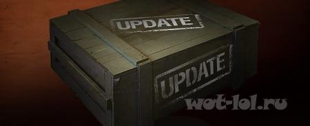 Скачать клиент WoT 0.8.11