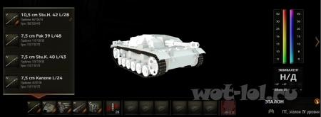 StuGIII Ausf B (Слив с супертеста)