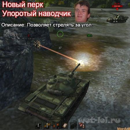 Наводчик