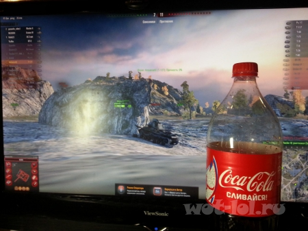 Кока Кола как бы намекает!