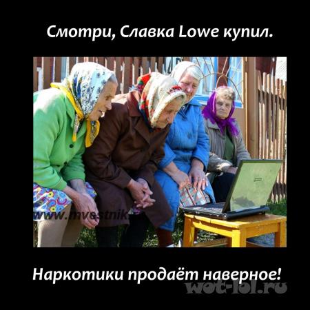 Бабки фигни не скажут)