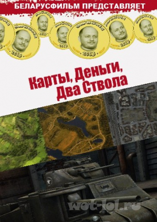 Беларусфильм представляет