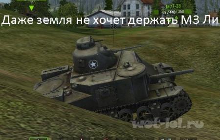 АЦЦкий танк