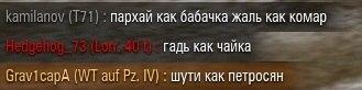 Шути как Петросян