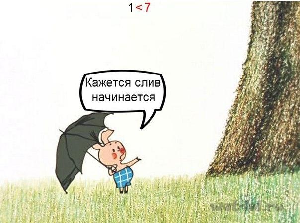 В суд Чернигова поступило ходатайство об избрании меры пресечения Гримчаку - Цензор.НЕТ 4200