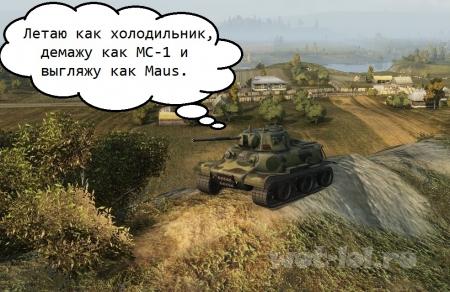 Новая жизнь легких танков