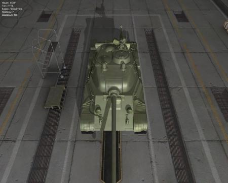 ЛТТБ — легкий танк тяжелого бронирования