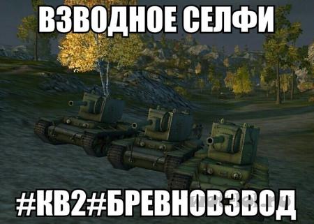 Бревновзвод