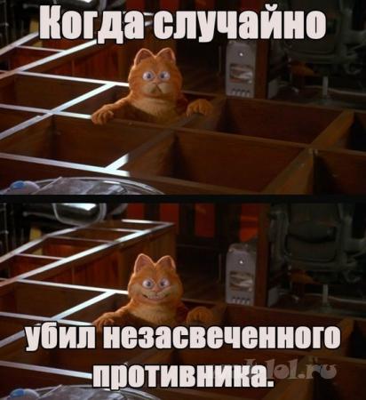 бланй-шот