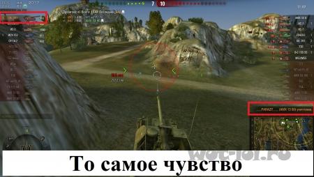 Паразиты не нужны))