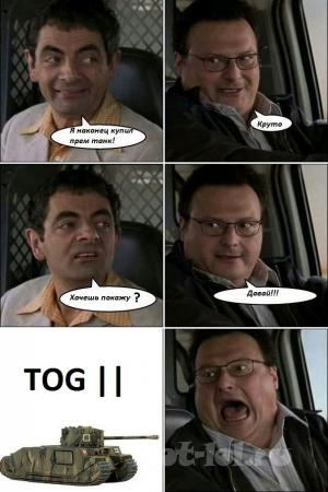 Tog II*