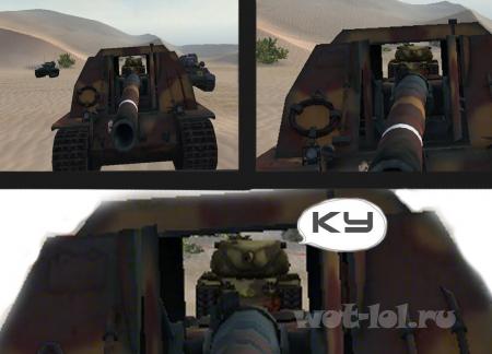 Позиция от Маракаси, как защитить свой танк.
