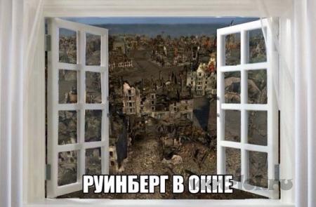 в окне