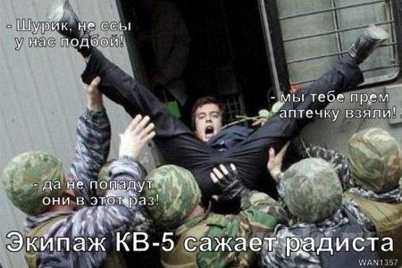 Радист КВ-5