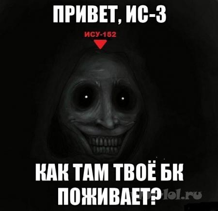 Привет ИС3
