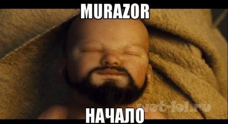 Муразор, начало.