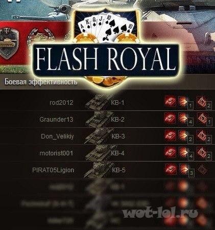Flash Royal