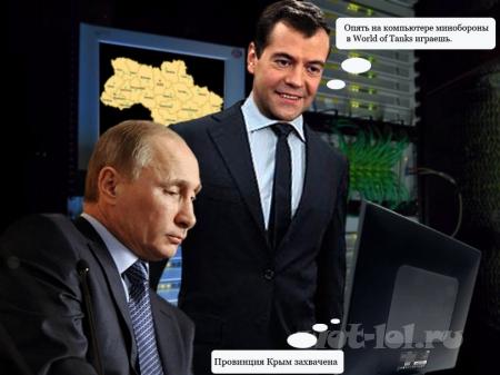 Крым захвачен