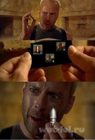 1 снаряд