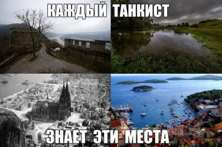 каждый танкист