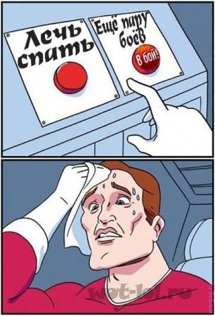 Тяжёлый выбор