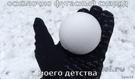 ОФ снаряд