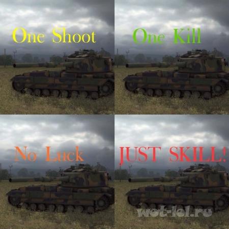 Just skill