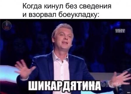 шикардятина