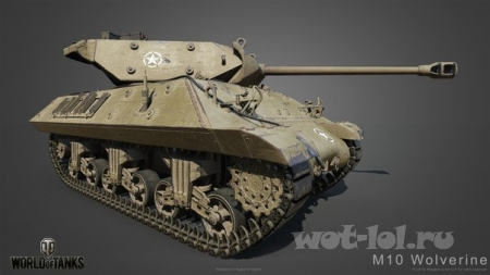 Новые танки в HD 9.8