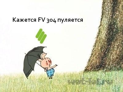 FV 304