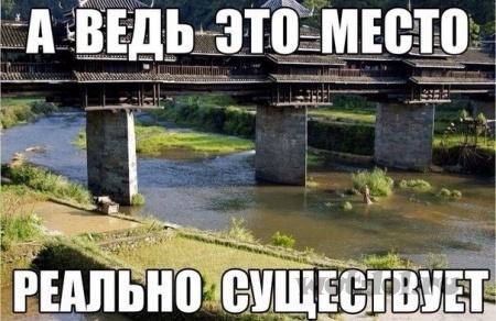 Мост с Жемчужной реки