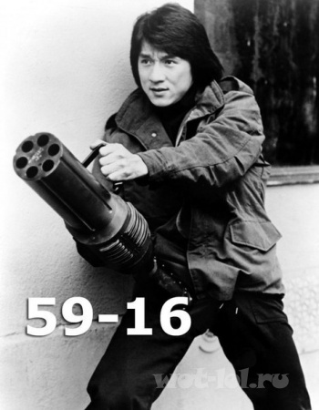 59-16