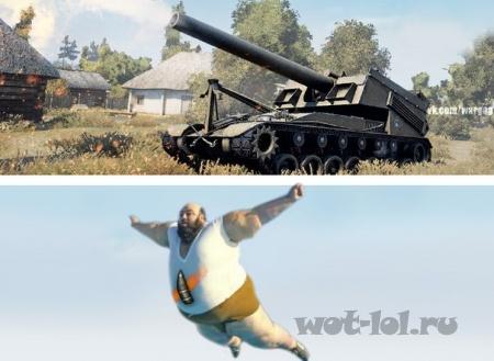 Снаряд Т92