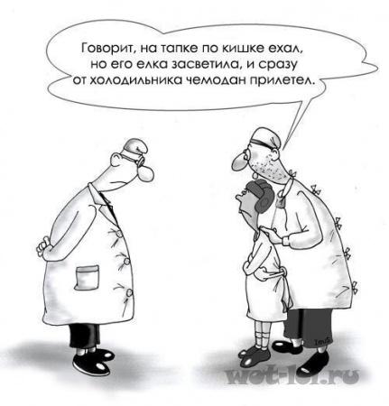 доктора