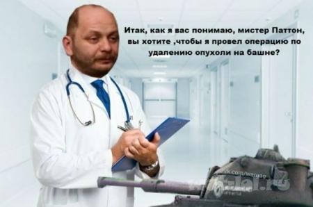 доктор Серб