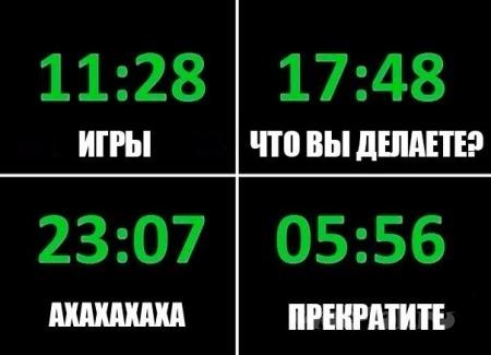 Игры и время