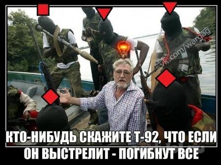 Глупый Т92