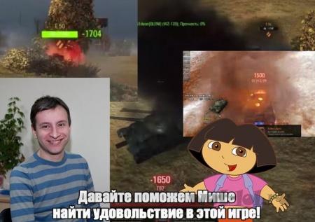 Реально, давайте поможем)