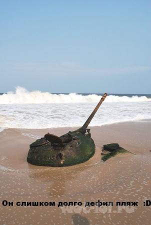 Дефил пляж